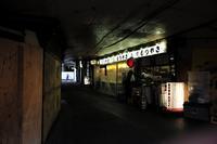 有楽町の路地 - belakangan ini