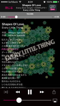 Shapes of Love   /    Every Little Thing - つぶやき、ぼやき、ノロケ。3