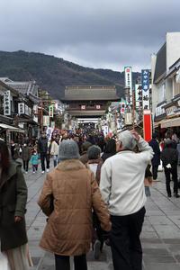 善光寺参道正月2017 - よく晴れた雨の日に。