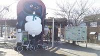 2017 信楽サイクリング 1回目! - 近江ポタレレ日記(琵琶湖)自転車二人旅