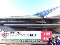 WINTER CUP 2016@東京体育館 & すぎ乃@麻布十番  - mayumin blog 2