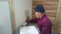 漆喰塗 - 木楽な家 現場レポート