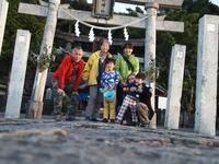 いざ 鳴無(おとなし)神社へ - ひろしの「どっこい田んぼのジャージーデー」