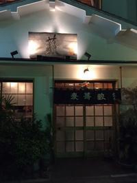 つゆを知る。並木藪蕎麦 - ブラボーHIROの食べ歩きロード ~美味しいお店を求めて~