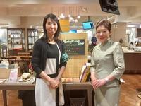 【お礼】プーアール茶の楽しみと春節の点心」@はじまりのカフェ - お茶をどうぞ♪