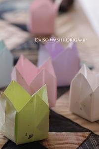 折紙でエッグスタンド - クローバーのデサイン工房