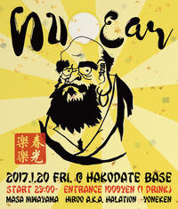 "1/20(金) ""NU○EAR"" at base - HALATION ORGANIZATION"