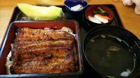 美味しい鰻のお店『しまごん』さん  ♪静岡美味しいものドライブ③♪ - Emily  diary