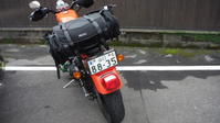 MOTOFIZZ ミドルフィールドシートバック - 883R-GOGO!