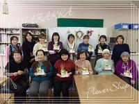 福祉センターレッスン - hanazakka*花雑貨