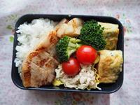 11/10(火)ぶたの味噌漬け弁当 - ぬま食堂
