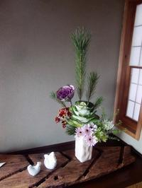 若松と葉ボタンを使って正月花 - 活花生活(2)