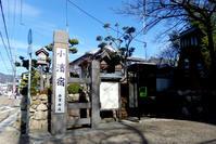 小浜宿 - 浜本隆司ブログ オーロラ・ドライブ
