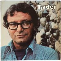 Cal Tjader – Tjader - まわるよレコード ACE WAX COLLECTORS