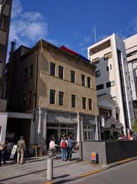 浅草ライヲン百貨店に行きました - とててて手帖