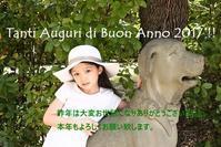 9歳成長記録 - 日本、フィレンツェ生活日記