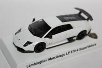 1/64 Kyosho Lamborghini KYOSHO 50th Limited Murcielago LP670-4 SuperVeloce - 1/87 SCHUCO & 1/64 KYOSHO ミニカーコレクション byまさーる