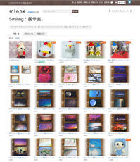 [minneさん] ポストカードの販売を開始しました♪ - Smiling * Photo & Handmade 2
