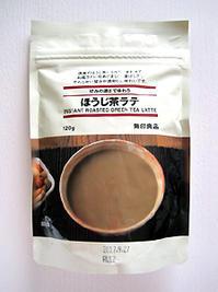 無印良品「ほうじ茶ラテ」ほうじ茶の香ばしさとやわらかい甘みを味わえるインスタントラテ〜♪ - kazuのいろんなモノ、こと。