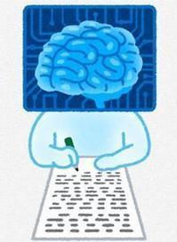 AIが新聞記事を書く時代の元年が2017年かな? - リビングライフ