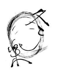 ふゆらく - 太美吉の楽書