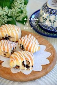 黒豆と栗のホシノ天然酵母スコーン - *sheipann cafe*