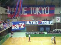FC東京 3-0 警視庁@江戸川(05/01/29) - KAMMY'S HOMEPAGE:別館(予備館)