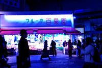 変わらぬ、YURAKUTYO(写真部門) - ままちゃり号 VOL.2