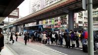 台湾旅行 その5 - ブーゲンビリアnote
