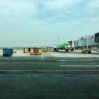 インドネシア - Saigon Rambling Blog
