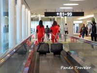 またまたタイエアアジアXでバンコクへ! - 酒飲みパンダの貧乏旅行記 第二章