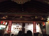 京都の十日戎へ - 【飴屋通信】 京都の飴工房「岩井製菓」のブログ