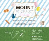 展示のお知らせ「MOUNT market」 - yuki kitazumi  blog