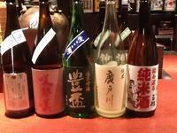 お勧め日本酒&空席情報! - 日本酒・焼酎処 酒肴旬菜 一季のブログ