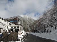 にょろちゃんの冬休み2016 新穂高ロープウェイ - ★お気楽にょろちゃん★