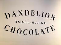ダンデライオン・チョコレート - プリンセスシンデレラ