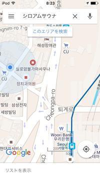 ソウル駅前シロアムサウナ ここなら泊まれる - くまぱぱの一人旅