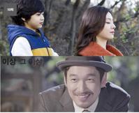 「許されない関係」「秘宝の秘密」MBCドラマフェスティバル2013より - なんじゃもんじゃ