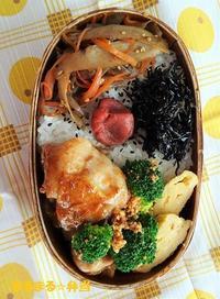 鶏ももカレー風味焼き弁当 - まるまる☆弁当