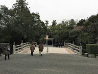 伊勢神宮参拝 142回目 初もうでと「海老丸」 小ネタは「おとそ」 伊勢市 - 楽食人「Shin」の遊食案内