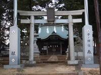 子の神社 庚申塔 - エンジェルの画日記・音楽の散歩道