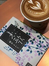 「恋歌」 - Kyoto Corgi Cafe