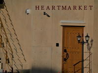ハートマーケットからのお知らせ~奄美ハートマーケットの宿・別館のお知らせ~ - 奄美大島の雑貨と子供服のお店✲ハートマーケット✲デニム&ダンガリー・fith社