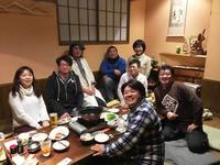 第48回ゆるトーーク~村田やさんを会場にセリ鍋新年会 - 農場長のぼやき日記