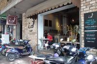 2016-'17 年越しベトナム~idcafeでラテ&大衆食堂MINH DUC - LIFE IS DELICIOUS!
