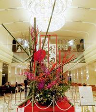 芸術家 前野博紀 花で迎えるおもてなし ~冬の夢/正月装花~ - 一意専心のシャッターを!