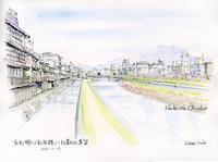 鴨川松原橋から比叡山遠望 - 風と雲