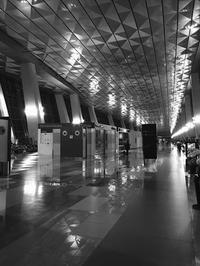 Ketapang - Saigon Rambling Blog
