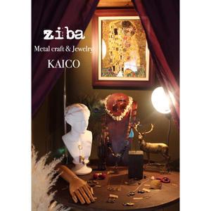 ziba Metal craft & Jewelry KAICO ★ - zakka&cafe ECRU*