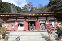 鳳来寺 - shio。。のその日暮らし